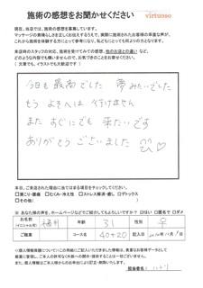 CCI20141230_0001.jpg