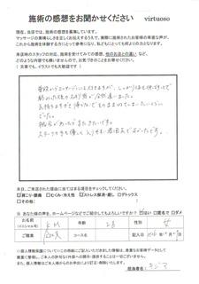 CCI20141230_0009.jpg