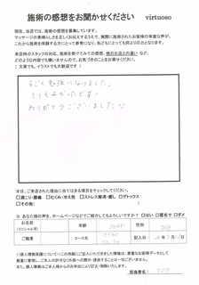 Scan0155[1].jpg