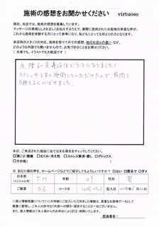 Scan0156[1].jpg