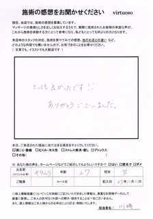 Scan0157[1].jpg