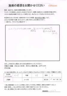 Scan0158[1].jpg