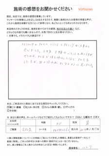 Scan0159[1].jpg