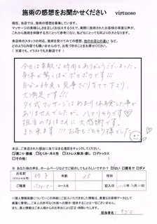Scan0161[1].jpg