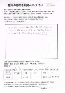 Scan0162[1].jpg